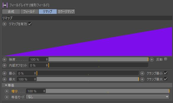 R20新機能《フィールド》検証(その1) | C4D|motiondesign81